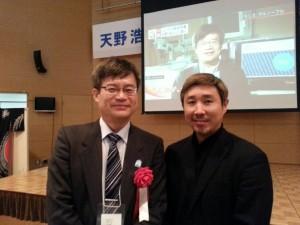 荒川雅志教授ツーショット天野浩教授ノーベル賞受賞講演