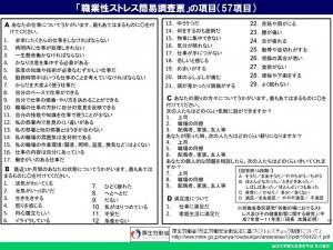 日本観光研究学会シンポ荒川20150530-2