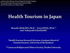 Health Tourism im Japan PPT (2)