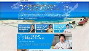 荒川雅志教授日経新聞1